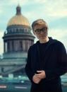 Фотоальбом Александра Щепилова