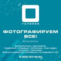 Логотип ГАЛЕРЕЯ КАЛУГА