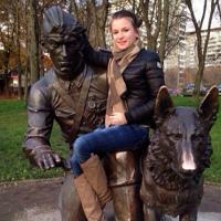 Фото Алины Шабановой ВКонтакте