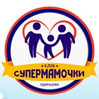 supermamochki_odincovo