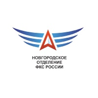 Логотип Новгородское отделение ФКС России