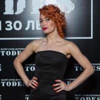 Личная фотография Елены Коваль ВКонтакте