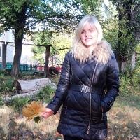 Фото Кати Николаенко ВКонтакте