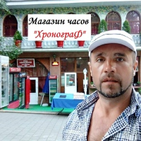 Фото профиля Александра Лагутина