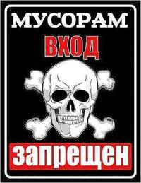 Мокроусов Иван