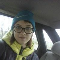 Фотография профиля Даны Приймак ВКонтакте
