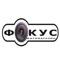 Фото Фотомагазина Фокуса ВКонтакте