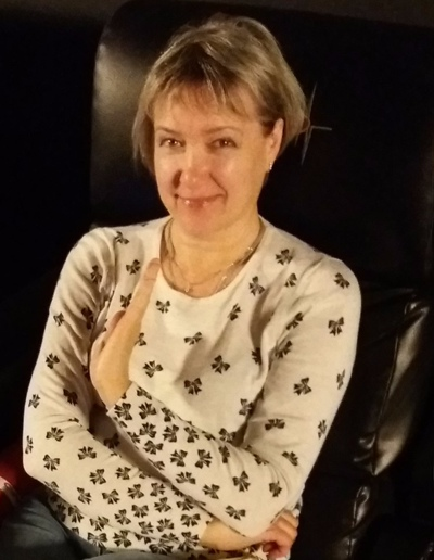 Наталия Кретинина