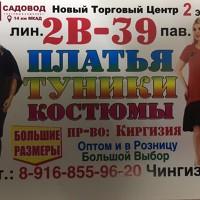 Дилфуза Туратова