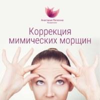 Фотография Анастасии Петелиной ВКонтакте