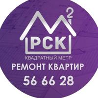 Фото профиля Михаила Мастерова