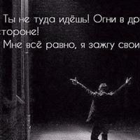 Фото профиля Максима Чепухина