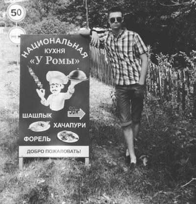 Павел, 22, Asbest