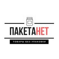 Логотип Пакета нет / Настоящий экомаркет в Тюмени