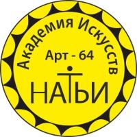Логотип Академия искусств Натьи