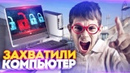 Карнаух Владислав | Екатеринбург | 29