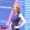 Светлана Кузьминых