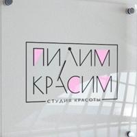 Фото Анастасии Аввакумцевой ВКонтакте