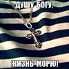 Александр Самошкин