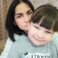 Личная фотография Оксаны Ермоловой