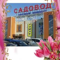 Мутрибшо Боев