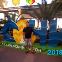 Ляшенко Максим