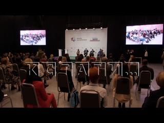 В Нижнем Новгороде открылись центры оценки и разви...