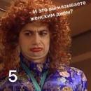 Галустян Михаил | Москва | 49