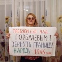 Личная фотография Анны Бодровцевой
