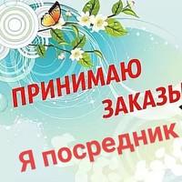 Халимов Мансур