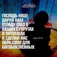 Кациева Макка