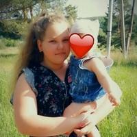 Вика Маслакова