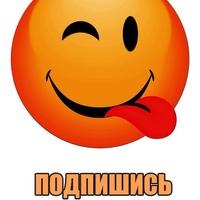 Касимов Вадим