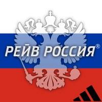 Логотип РЕЙВ РОССИЯ