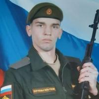 Фотография профиля Дмитрия Белова ВКонтакте
