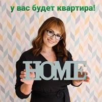 Фотография Надежды Новосядло ВКонтакте