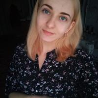 Фото профиля Лидии Захаренковой