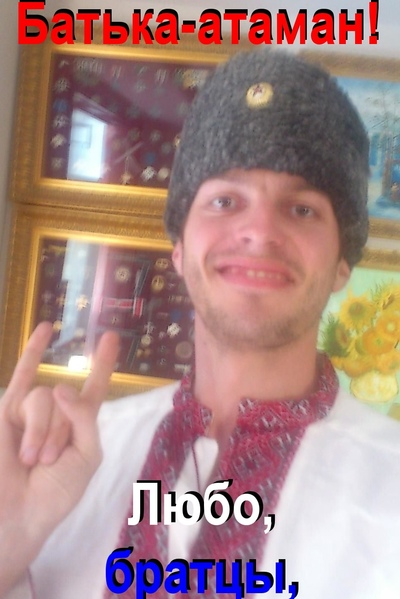 Stepans Gavrilovs