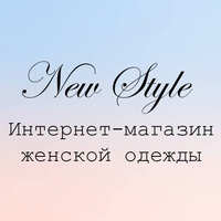 New Style
