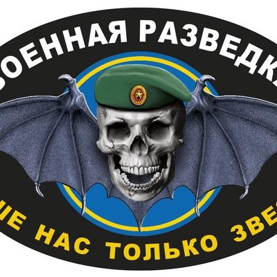 Алексендр Сироткин