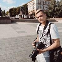 Фотография Владислава Заболотнева ВКонтакте