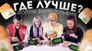 Берсенева Наталья   Москва   34