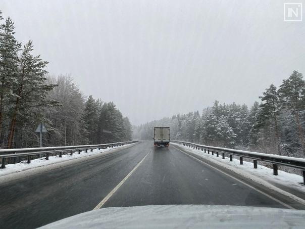 Свердловскую область накроет мощный снегопад.  Об ...