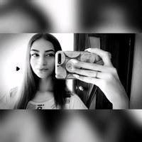 Личная фотография Карины Эллисоновой ВКонтакте