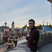 Фотография анкеты Ивана Кучерова ВКонтакте
