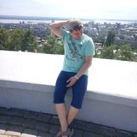 Фото профиля Ивана Васильева