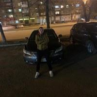 Фото профиля Егора Иванова