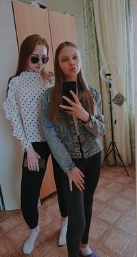 Суркова Аля