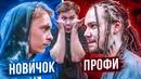 Яцкевич Илья | Калининград | 33
