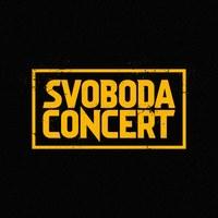 Логотип SVOBODA CONCERT